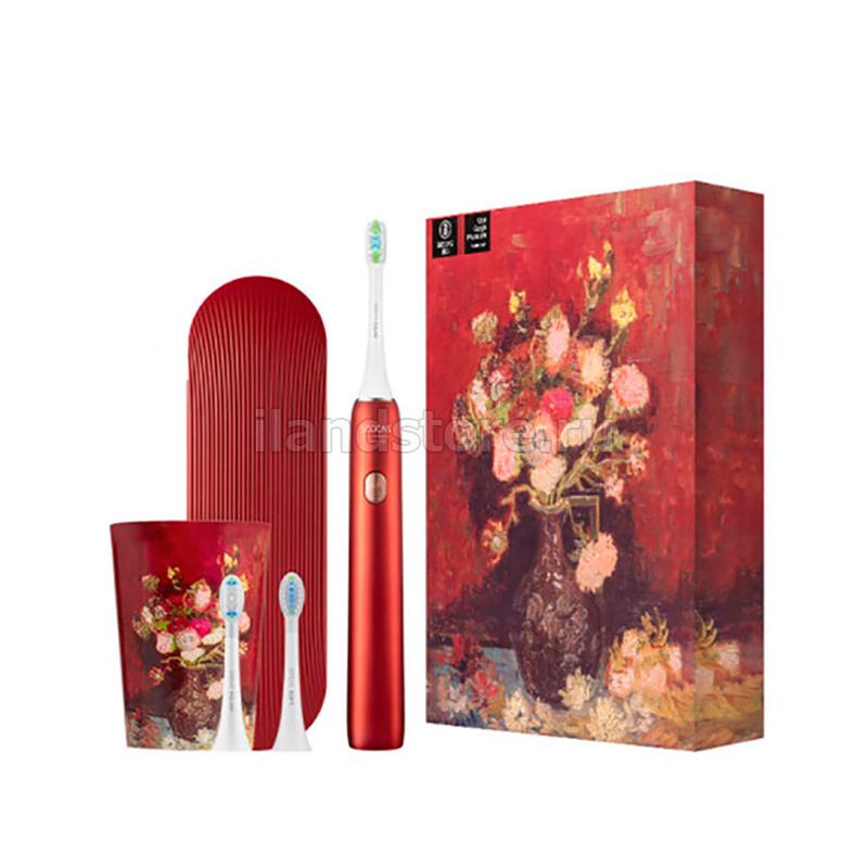 Зубная щетка xiaomi SOOCAS x Van Gogh Red (X3U)