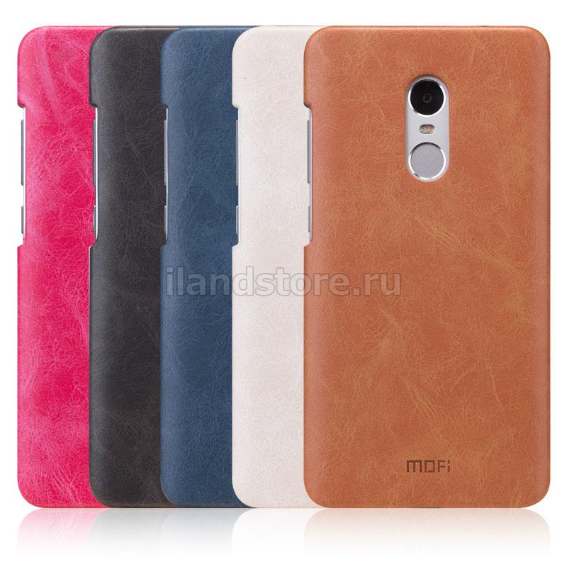 Накладка MOFI Xiaomi Redmi 4X Pink