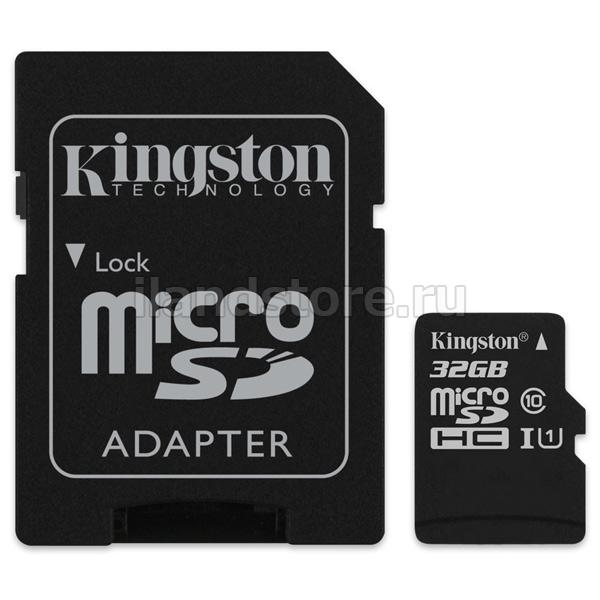 Карта памяти Kingston (microSDHC) 32Gb class UHS-l (10+) SDC10G2/32GB + адаптер