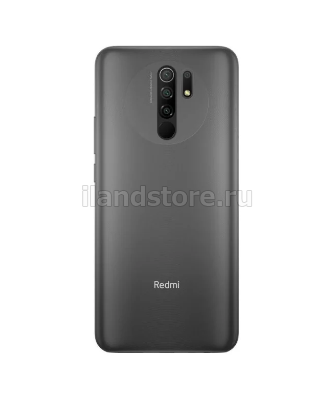 Xiaomi Redmi 9 4/64GB Carbon Grey