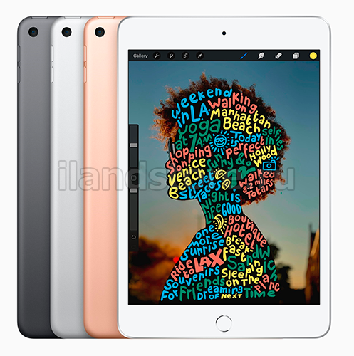 Apple iPad Mini 5 (2019) 256GB Wi-Fi + Cellular