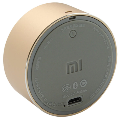 Портативная колонка Xiaomi Bluetooth Mi Portable Round Box Gold (FXR4039CN)